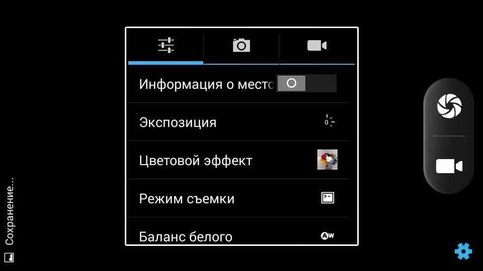 Обзор DEXP Ixion ML 4.5'': смартфон-долгожитель – неделя без розетки за 4 990 рублей - 33