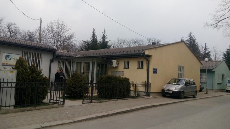 Облачные технологии из Македонии или управление B2B онлайн-проектом удаленно. Часть 2, бизнес-инкубатор в Скопье - 6