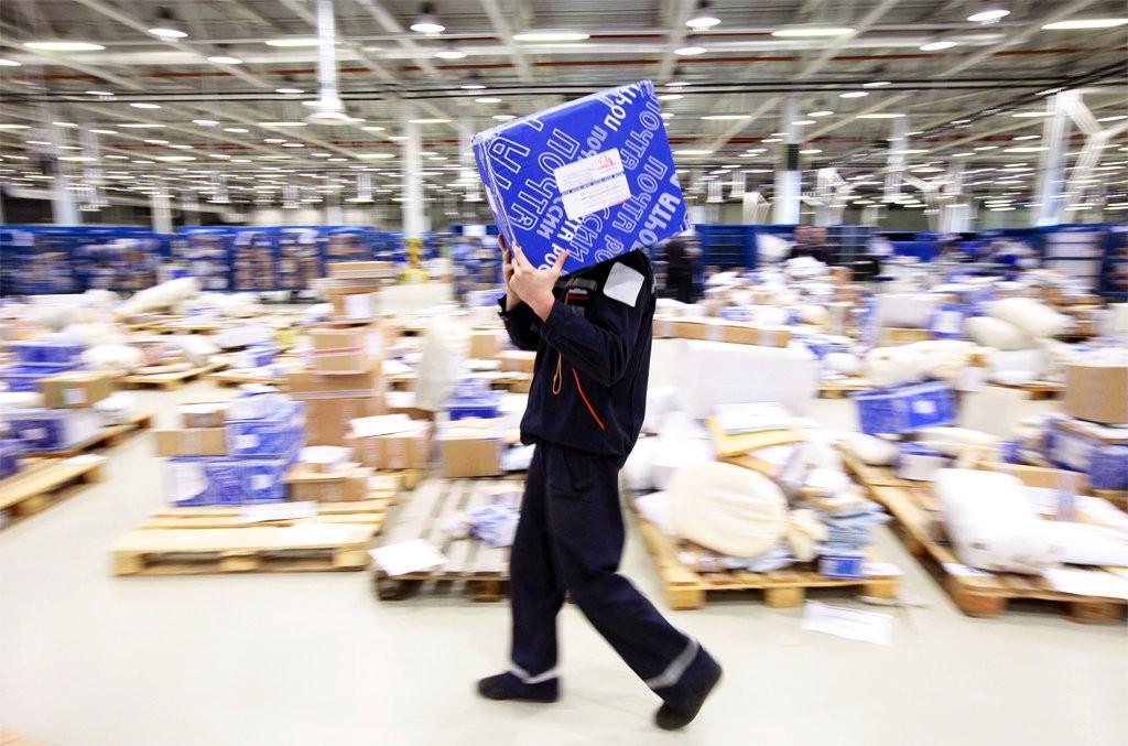 «Почта России» потратит на создание аналога Amazon и eBay 33 млн рублей - 1