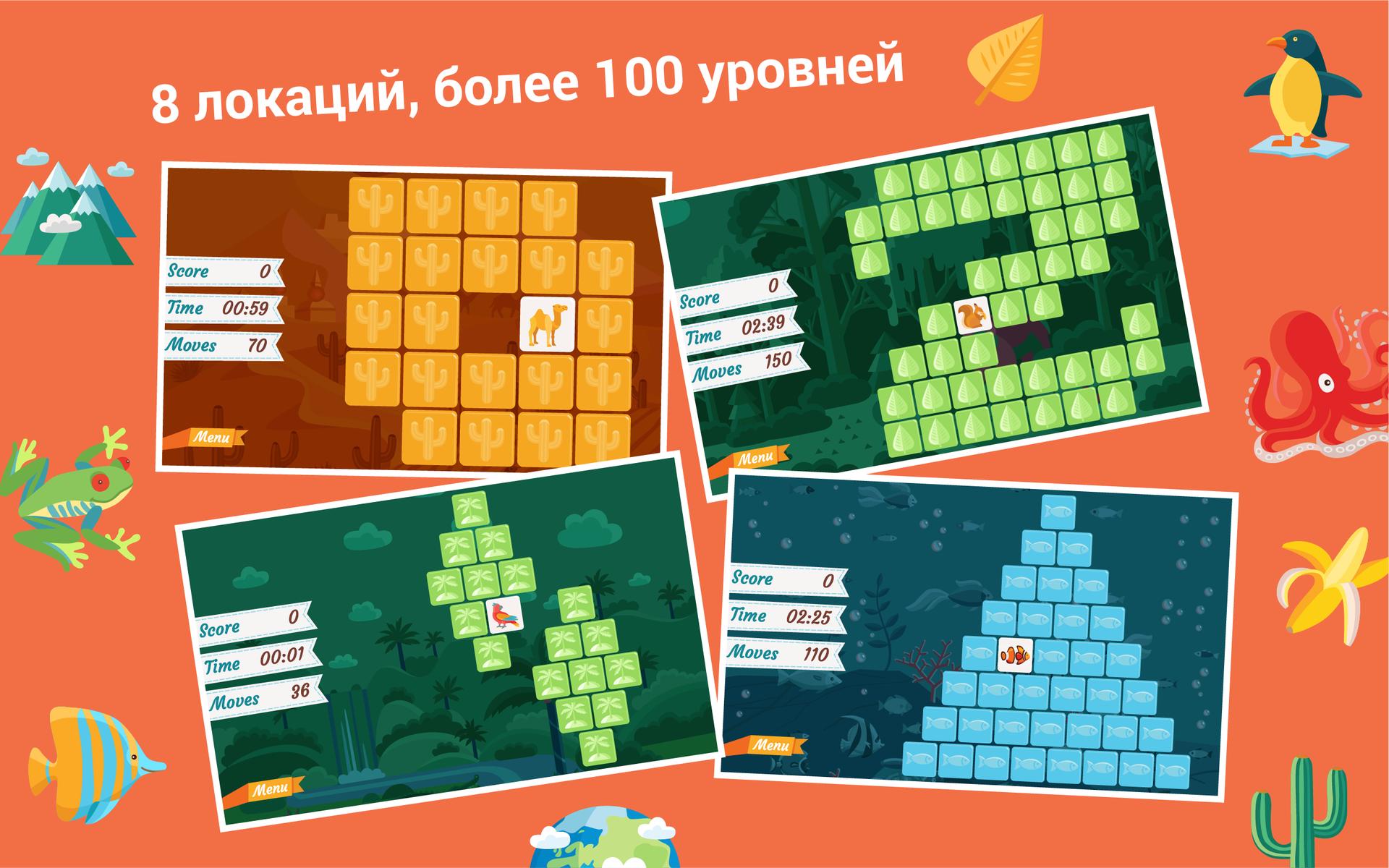 Twins Memory Game — клон очередной игры найди пару? Или все-таки что-то новенькое? Краткая история разработки игры - 6