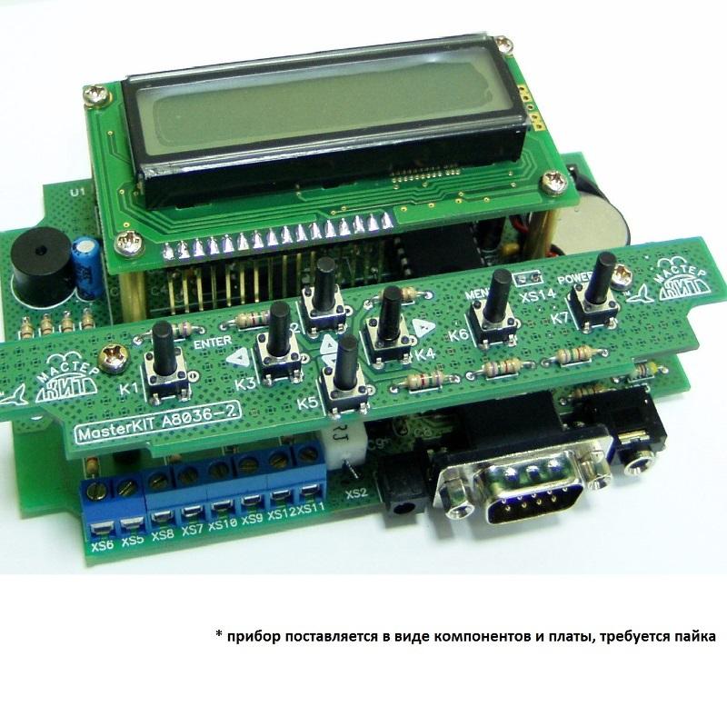 Автоматика управления отоплением дома своими руками. Часть 1 - 2