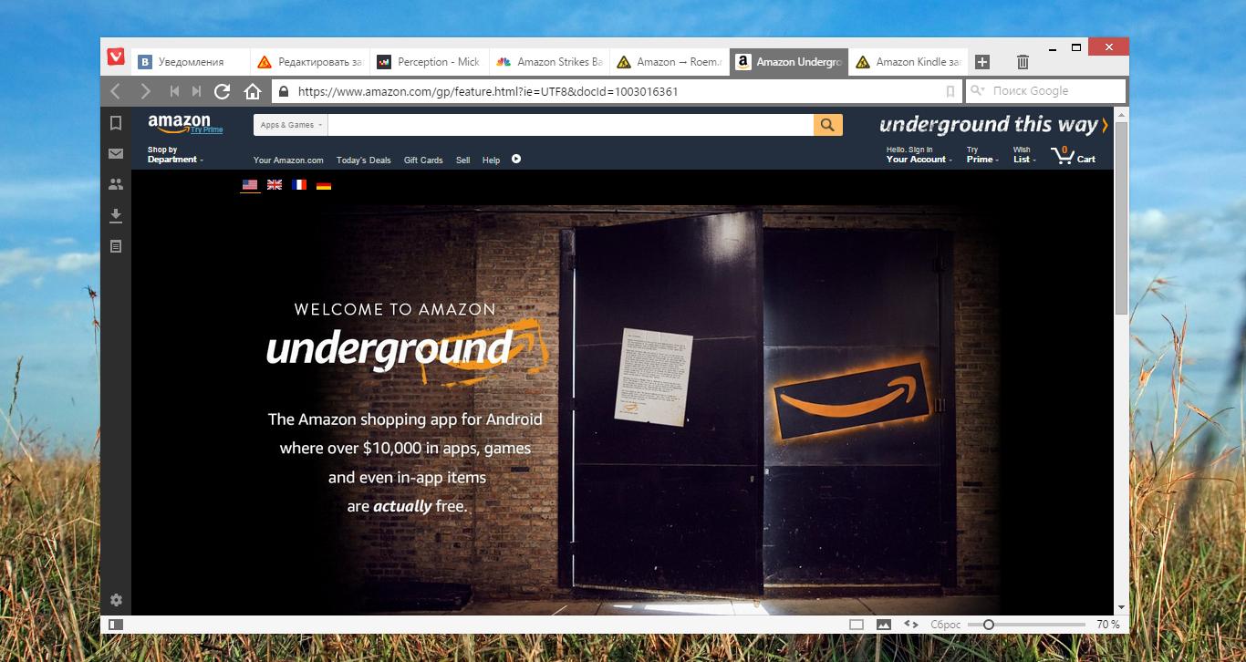 Amazon Underground