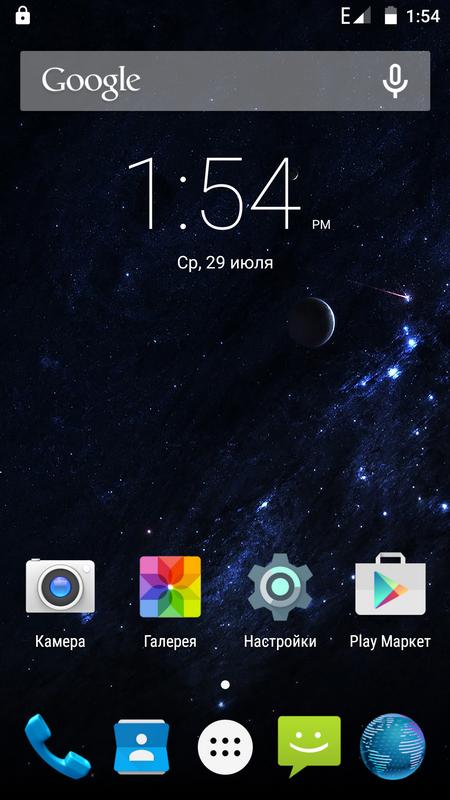 Ulefone Be Touch 2 — большой обзор китайского флагмана - 30