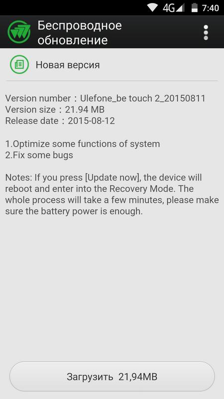 Ulefone Be Touch 2 — большой обзор китайского флагмана - 41