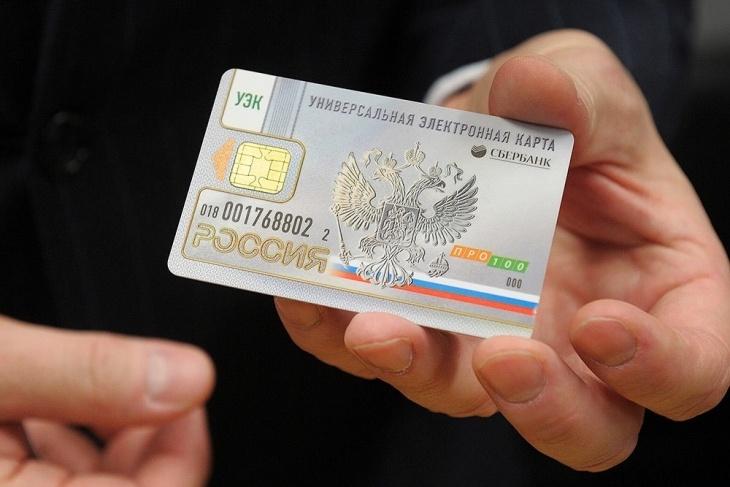 Отечественная банковская карта создается на основе импортных деталей - 1