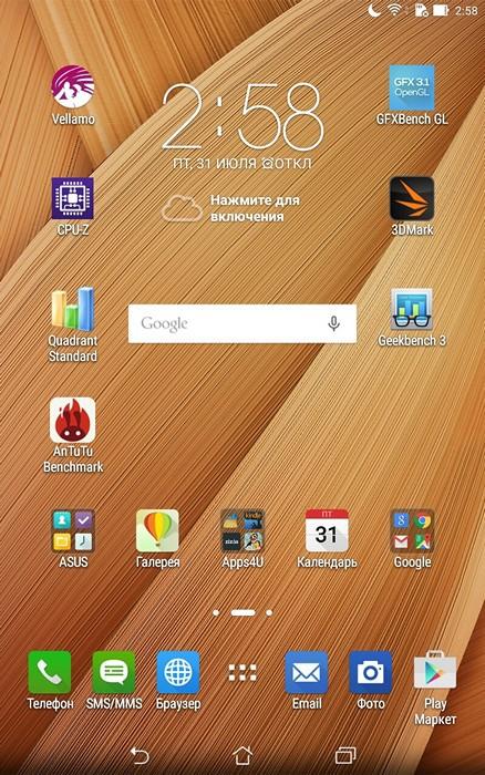 Обзор планшета ASUS ZenPad 8.0 - 18
