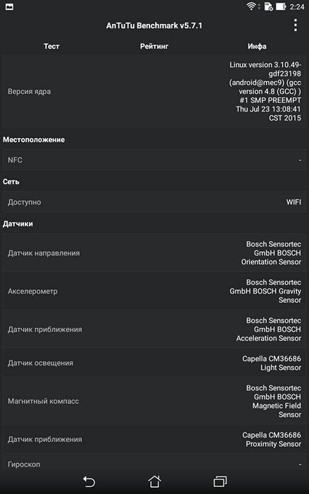 Обзор планшета ASUS ZenPad 8.0 - 4