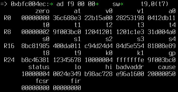 EJTAG: аттракцион для хакеров-2 - 1