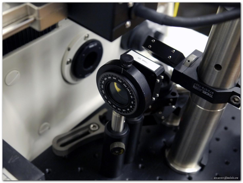 «Диагностировать рак поможет лазер», или Как устроен лазерный флуоресцентный гиперспектральный микроскоп - 10