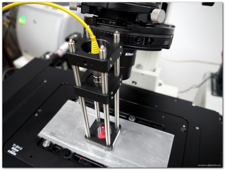 «Диагностировать рак поможет лазер», или Как устроен лазерный флуоресцентный гиперспектральный микроскоп - 8