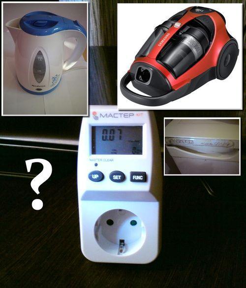 Холодильник, чайник или пылесос — кто «ест» больше? - 1