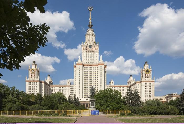 МГУ приблизился к сотне лучших университетов - 1