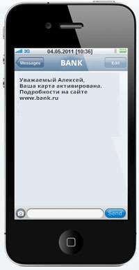 Email vs. SMS: Как донести информацию до подписчиков? - 2
