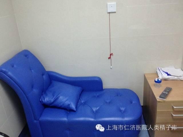 В Китае новый iPhone 6S можно получить за сдачу спермы - 1