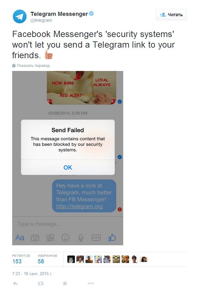 screenshot-twitter.com 2015-09-18 17-34-51