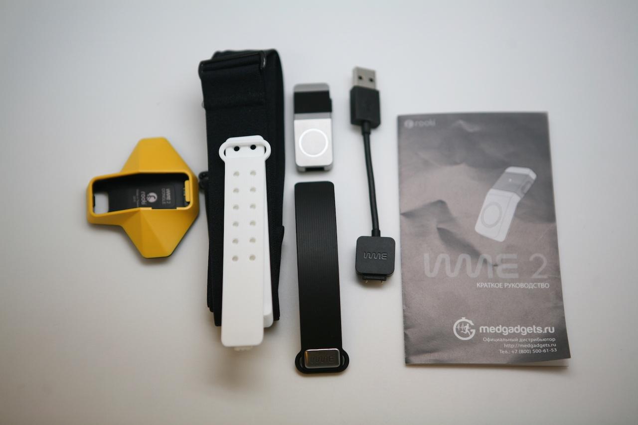 Обзор W-Me2 — первый трекер, который измеряет давление. А также пульс. И записывает ЭКГ - 2
