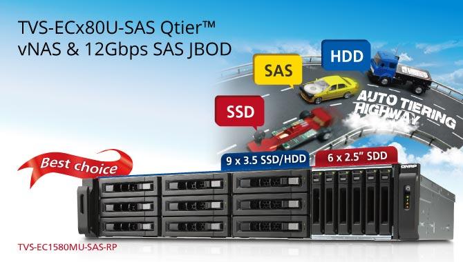 К TVS-ECx80U-SAS-RP можно подключить до восьми корзин REXP-1620U-RP или REXP-1220U-RP