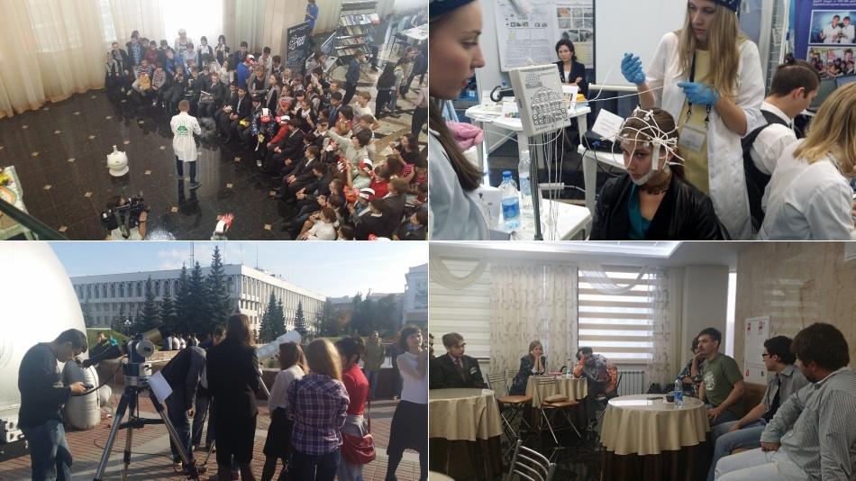 Репортаж с Фестиваля Науки 2015 — сумбурные заметки зрителя и участника - 1