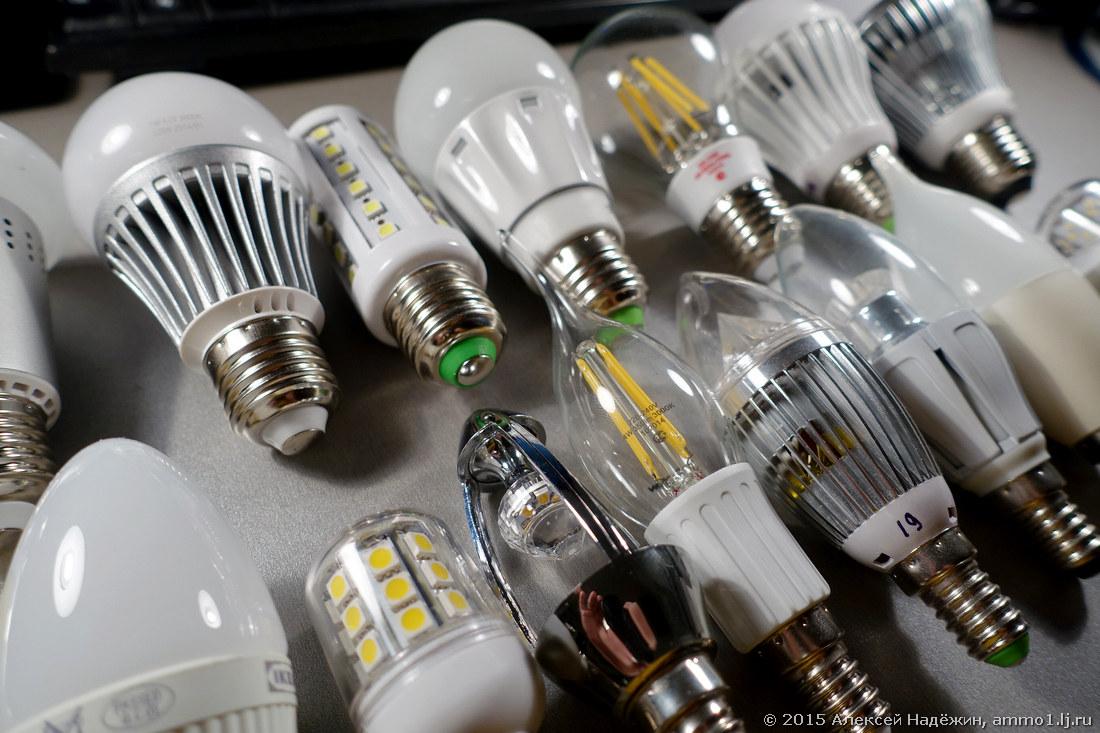 Зачем менять лампочки на светодиодные - 1
