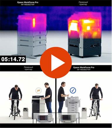 Эксперименты с Epson RIPS: работа от велогенератора и съемка на тепловизор - 1