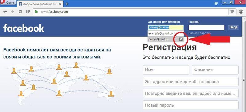 Удаление логинов Facebook в браузере Opera - 1