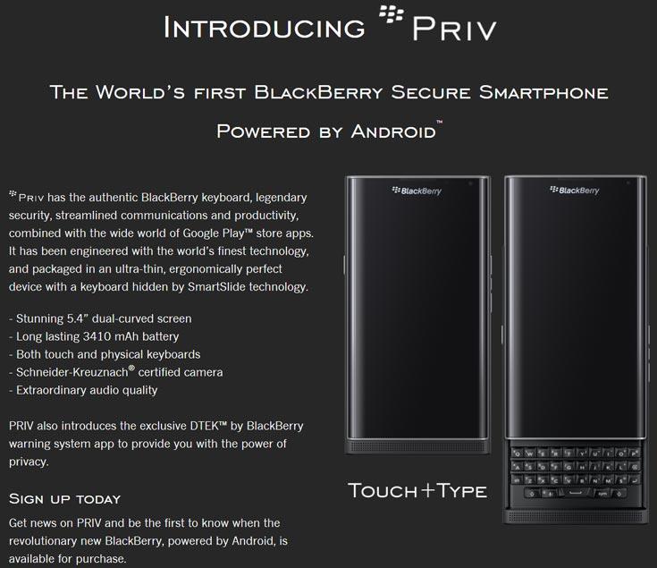 На странице регистрации приведены некоторые сведения о BlackBerry Priv
