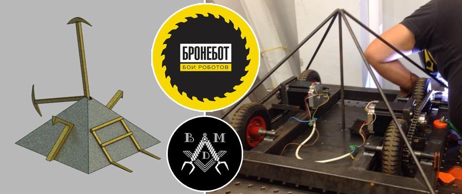 DIY: делаем боевого робота в домашних условиях. Часть 1 - 1