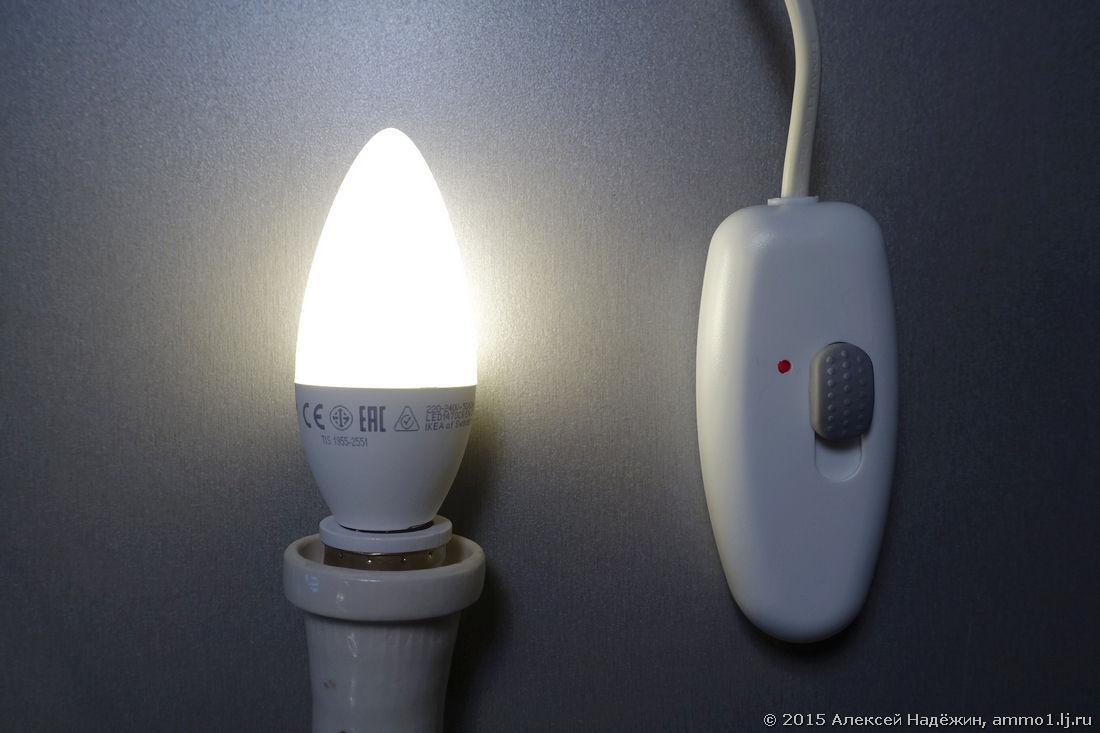 Диммирование светодиодных ламп - 1