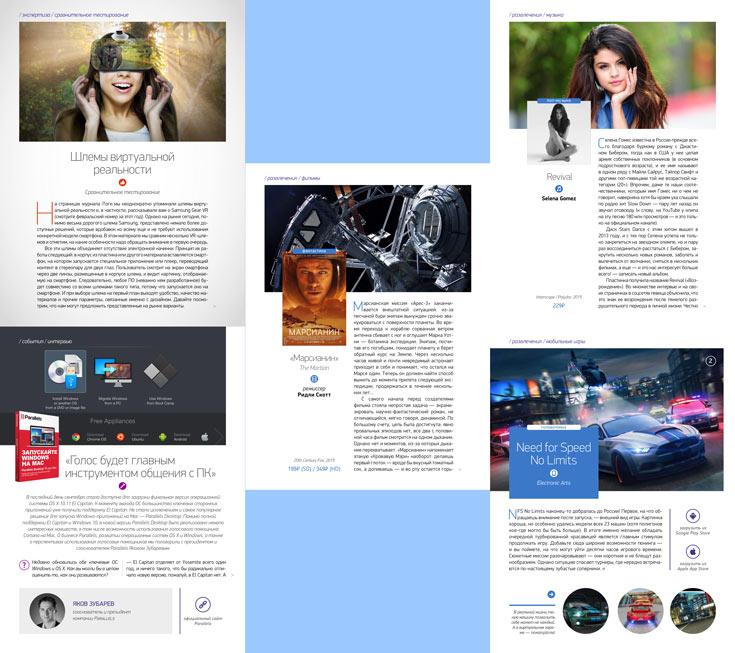 Журнал iТоги теперь выходит в версиях Light и Premium
