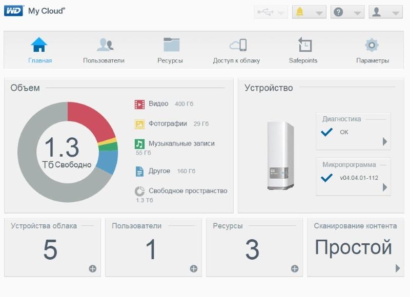 Бюджетный NAS WD My Cloud: обновление функциональности с новой версией ОС - 7