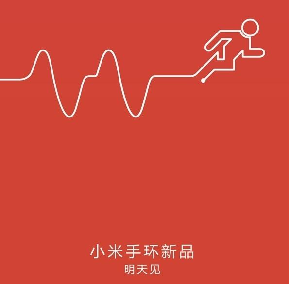 Xiaomi представит внешний аккумулятор ёмкостью 20 000 мА·ч