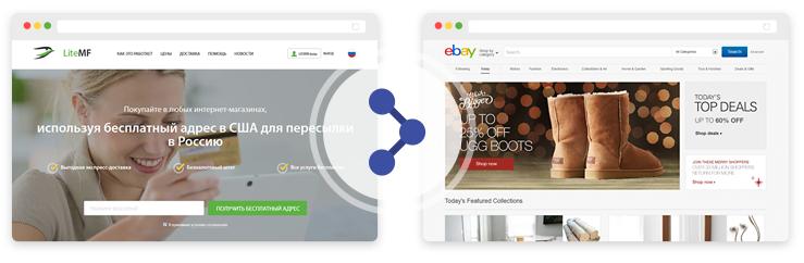 Зачем мы синхронизировали свой сайт с платформой eBay, и что это дает нашим клиентам - 2