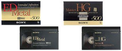 Sony прекращает выпуск видеокассет Betamax - 2