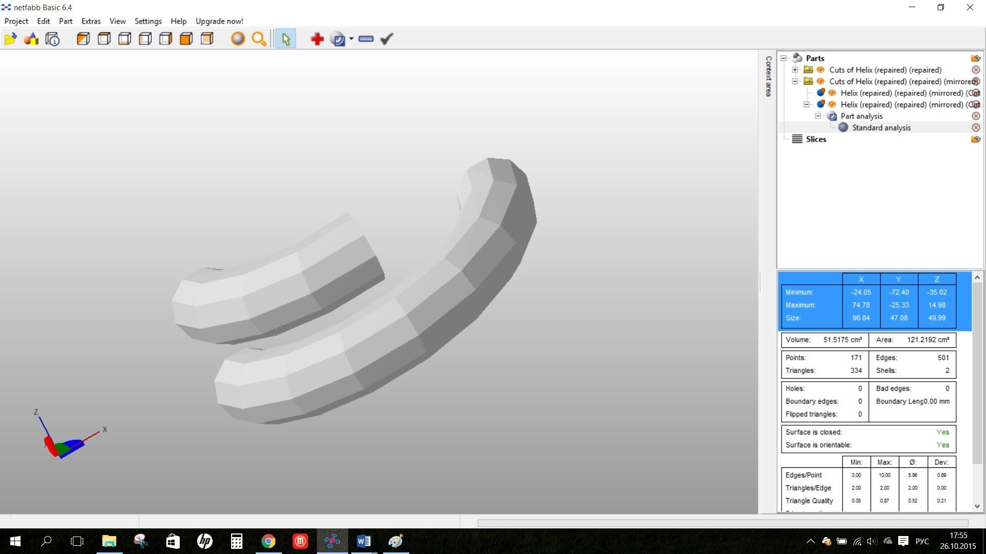 Обзор ПО для 3D-печати Netfabb Studio 6 - 12