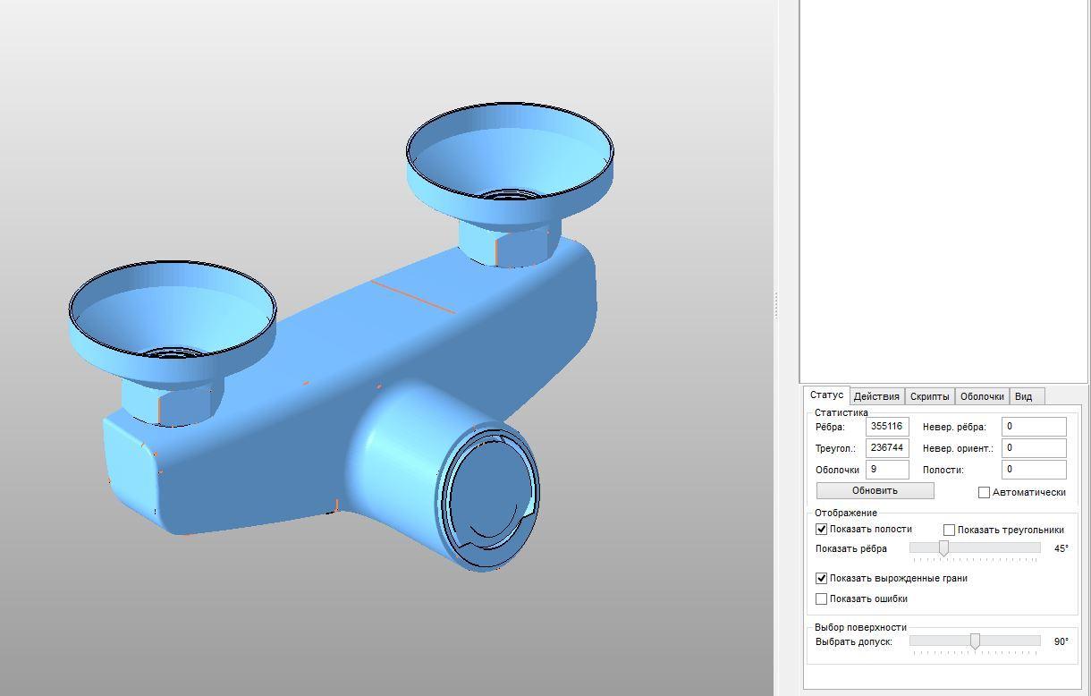 Обзор ПО для 3D-печати Netfabb Studio 6 - 23
