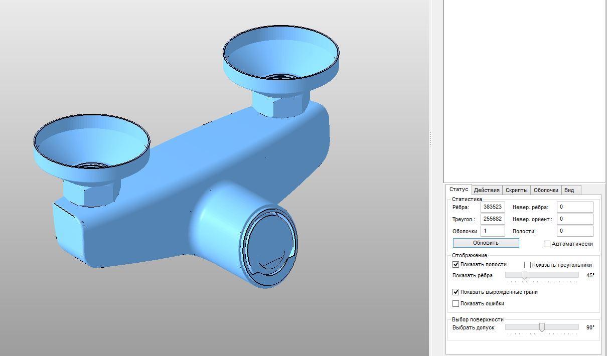 Обзор ПО для 3D-печати Netfabb Studio 6 - 26