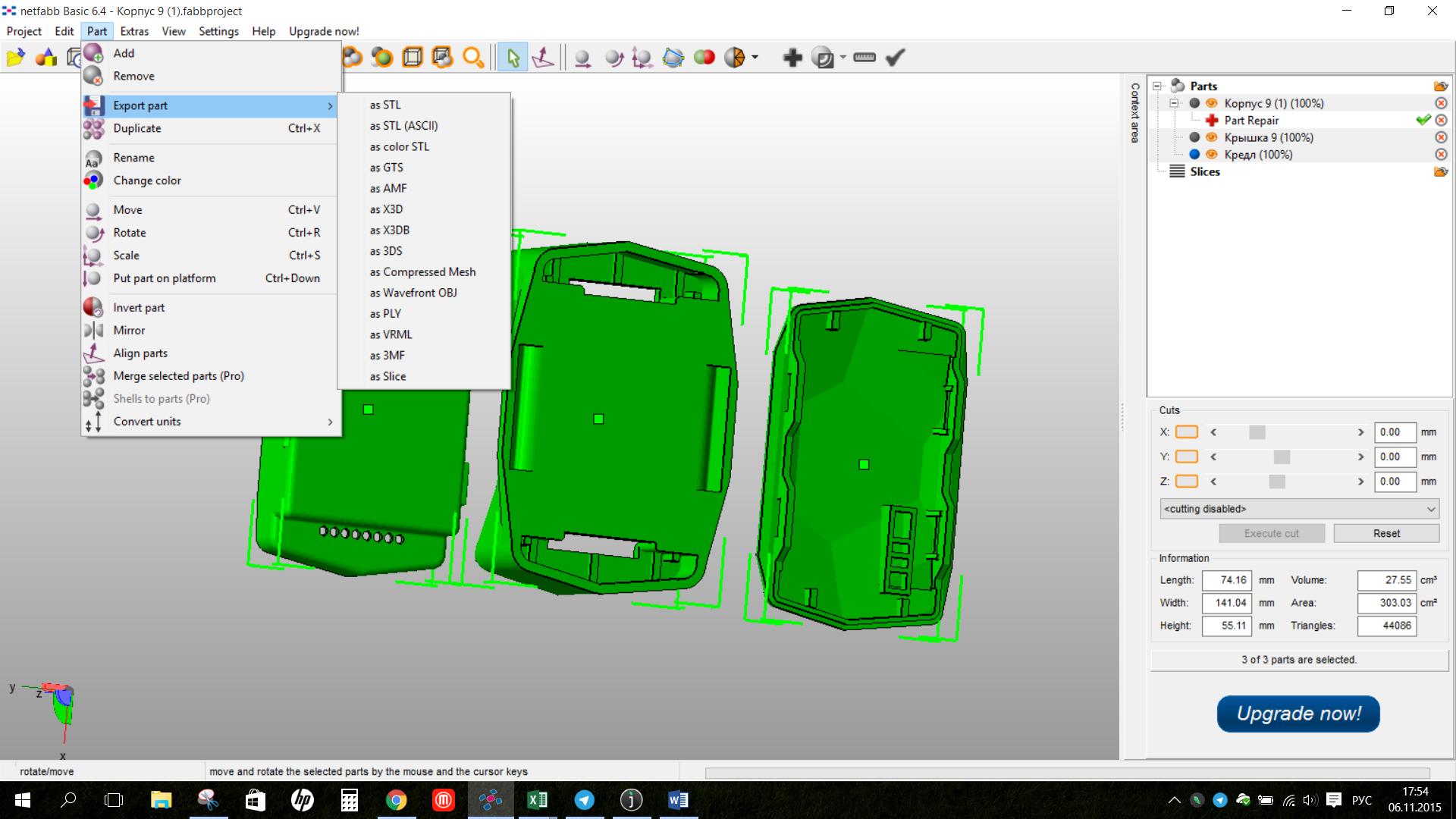 Обзор ПО для 3D-печати Netfabb Studio 6 - 9