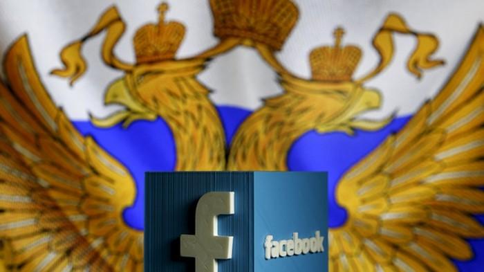 Россия тоже хочет оштрафовать Facebook, как это сделала Бельгия - 1