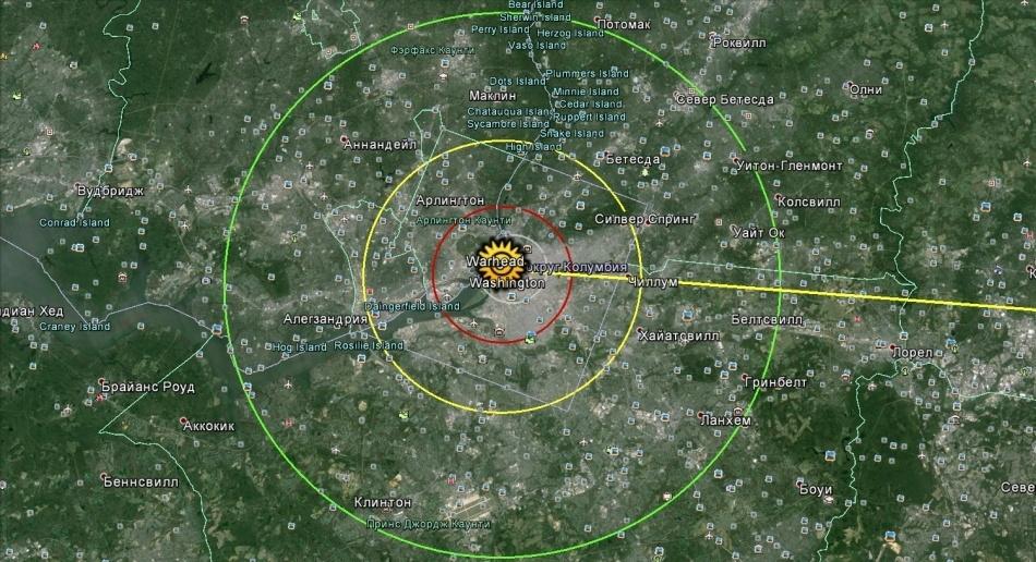 В радиоактивный пепел или верхом на ракете - 17