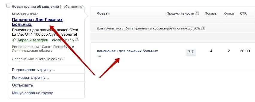 Кусок кода для подмены заголовков на сайте по UTM-метке - 1