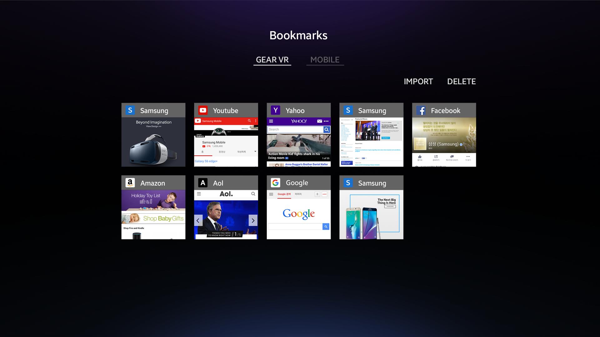 Samsung выпустила веб-браузер для очков Gear VR - 3