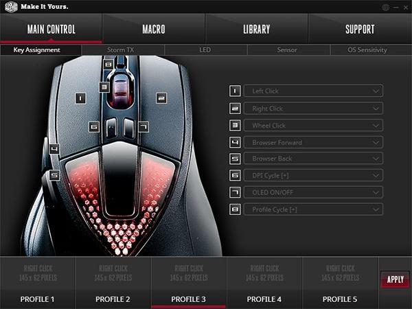 CM Storm Sentinel III: интерфейс драйвера