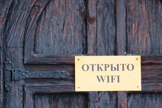 За анонимный WiFi будут штрафовать? В правительство внесен новый законопроект - 1