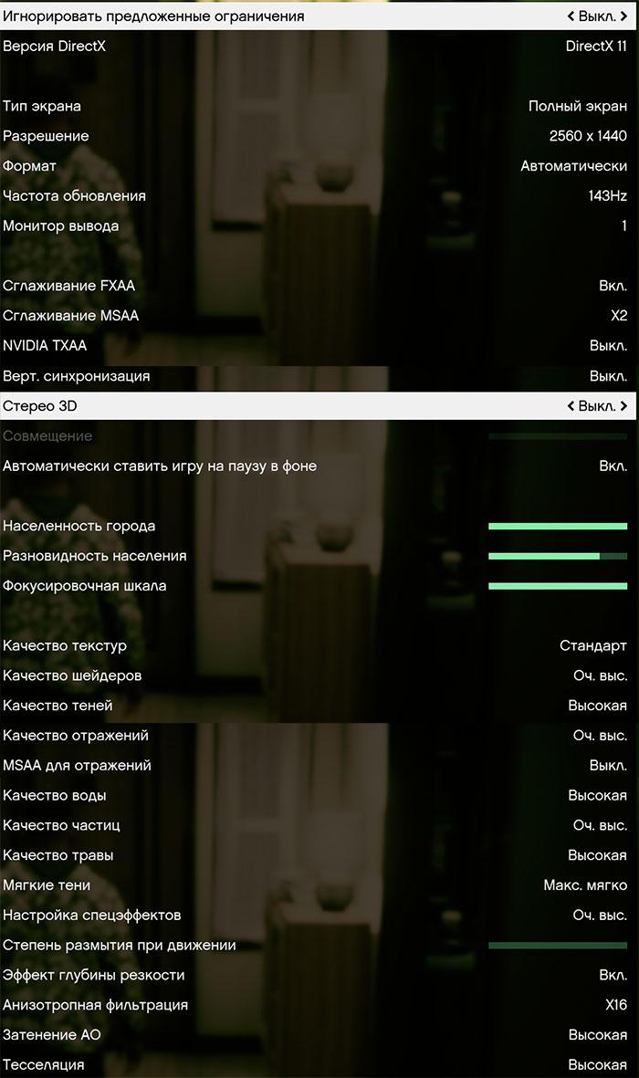Обзор игровой видеокарты Inno3D iChill GeForce GTX 960 Ultra (C960-2SDN-E5CNX) - 22