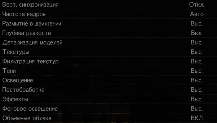 Обзор игровой видеокарты Inno3D iChill GeForce GTX 960 Ultra (C960-2SDN-E5CNX) - 30