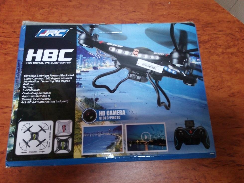 Отличный квадрокоптер менее 60$ или обзор JJRC H8C - 3