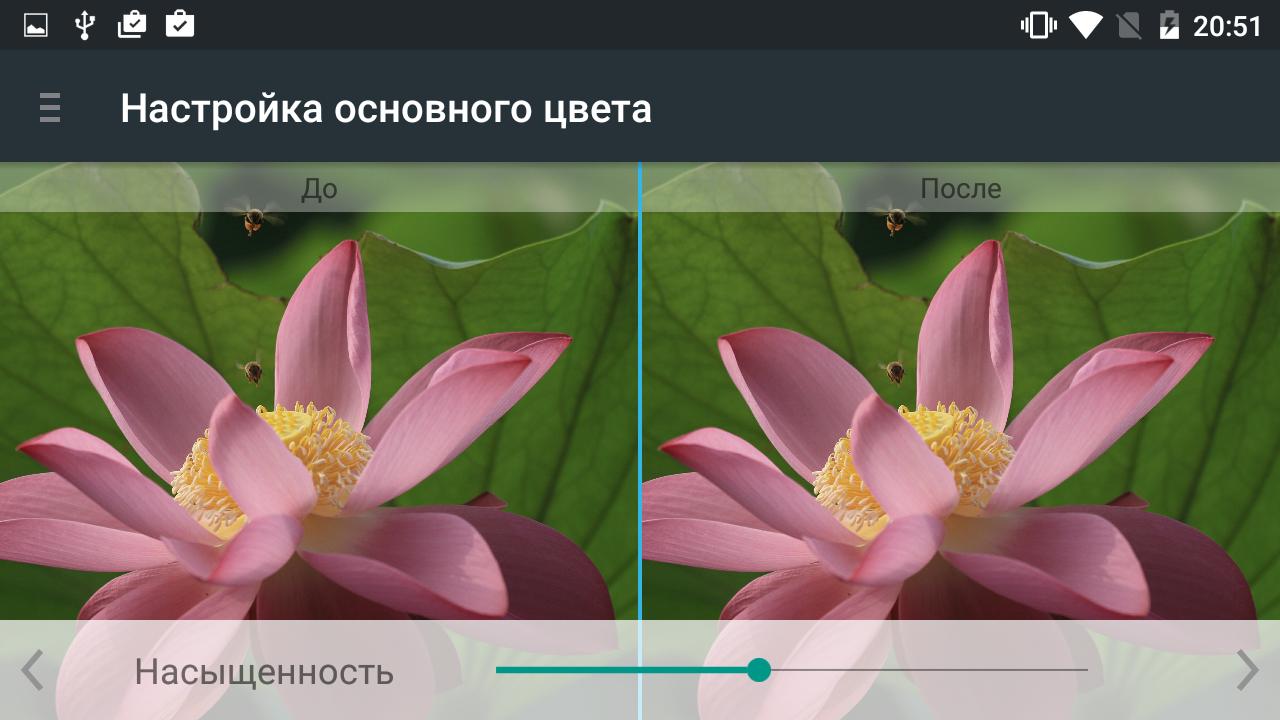 Музыка со знаком качества: обзор смартфона DEXP Ixion M350 Rock - 12