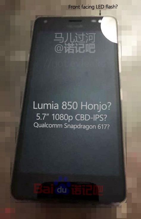 Появление «живых» фото Microsoft Lumia 850 может говорить о скором выходе устройства