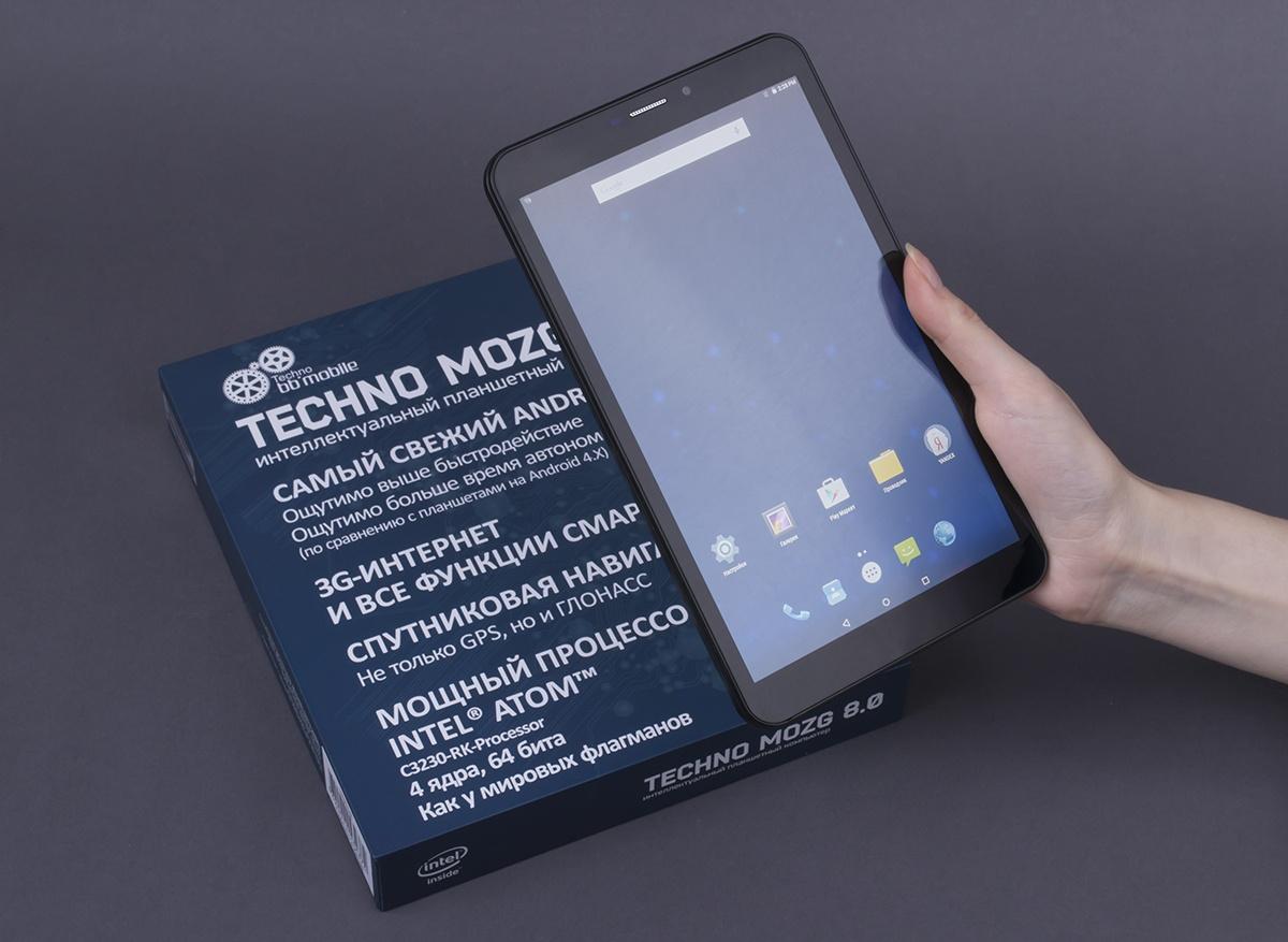 bb-mobile Techno Mozg 8.0: 8-дюймовый планшет с процессором Intel® Atom™ X3-C3230RK и ОС Android 5.1 Lollipop - 1