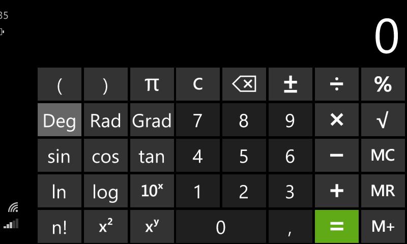 Анимированное изменение ориентации экрана в приложении Windows Phone - 2